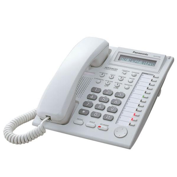 Panasonic KX-T7665NE